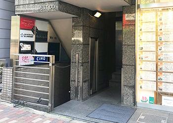 東京 恵比寿本店